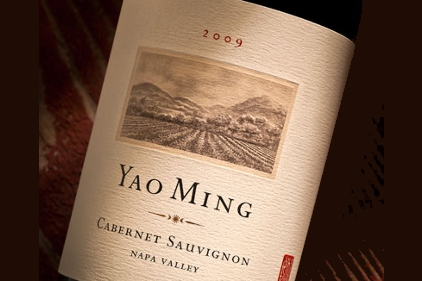 Yao Ming Family wines
