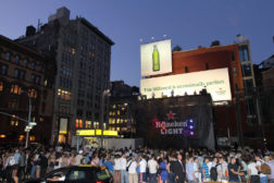 Heineken Light uses NYC billboard for surprise performance