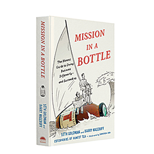 Honest Tea Mission in a Bottle